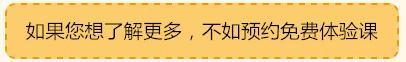 深圳龙岗竞思免费体验课.JPG
